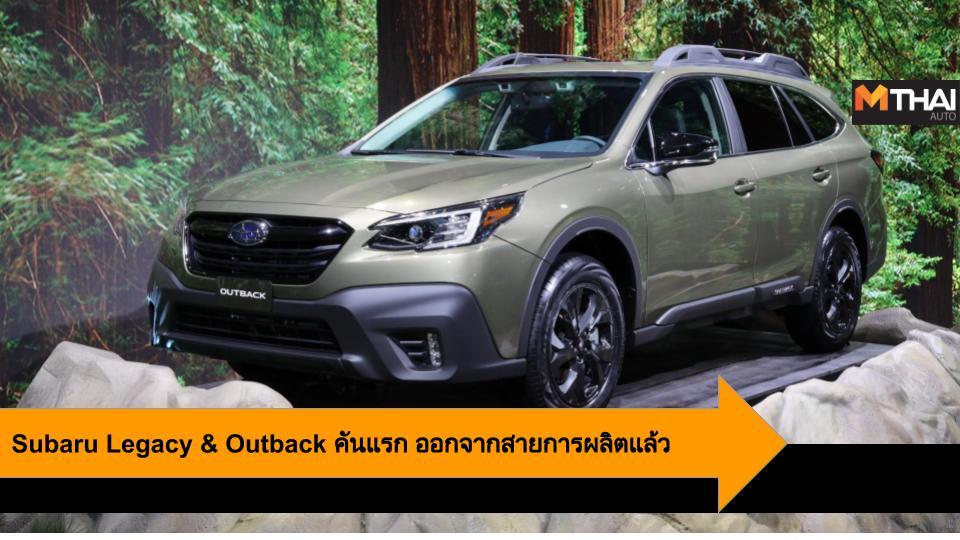 2020 Subaru Legacy subaru ซูบารุ