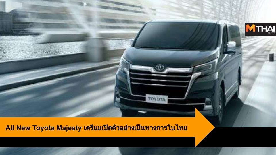 All New Toyota Majesty Big Moter Sale 2019 Majesty Toyota