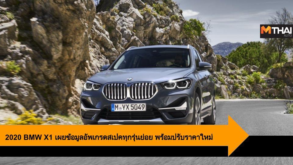 2020 BMW X1 BMW BMW X1 X1