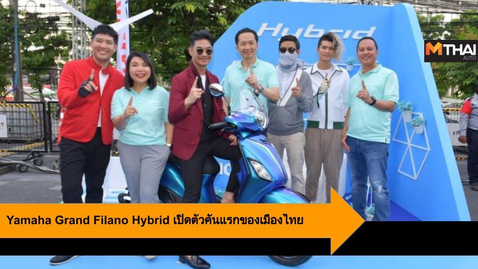 Yamaha Yamaha Grand Filano Hybrid ยามาฮ่า ยามาฮ่า ฟีลาโน่ ยามาฮ่า แกรนด์ ฟีลาโน่ ไฮบริด