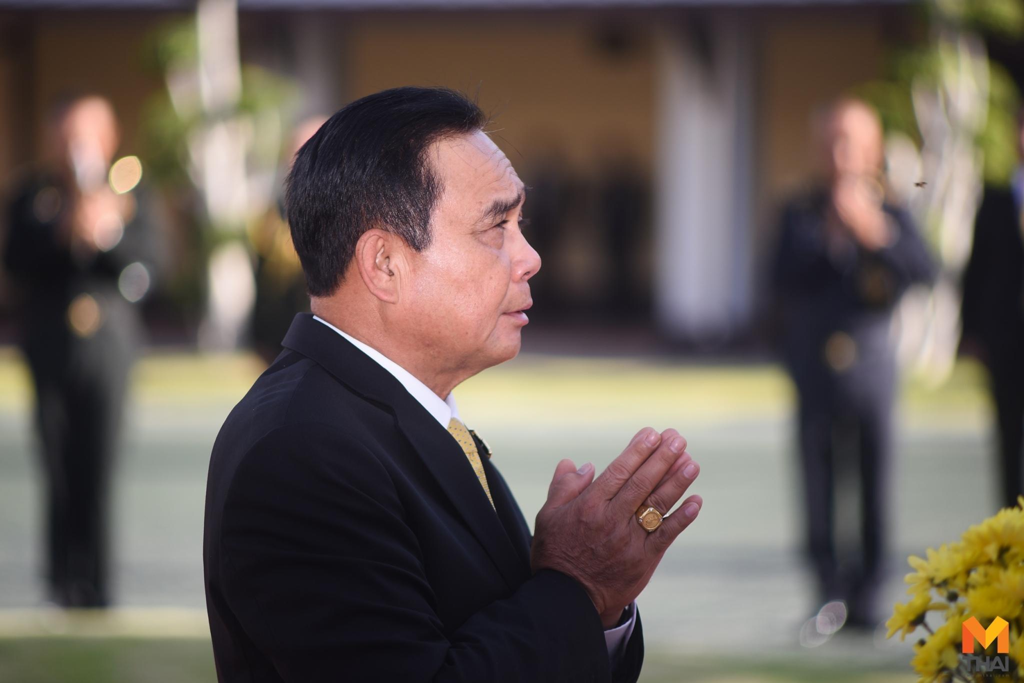 ข่าวนายกรัฐมนตรี ข่าวระเบิด ข่าวสดวันนี้ พล.องประยุทธ์ จันทร์โอชา ระเบิดกรุง ระเบิดกรุงเทพ