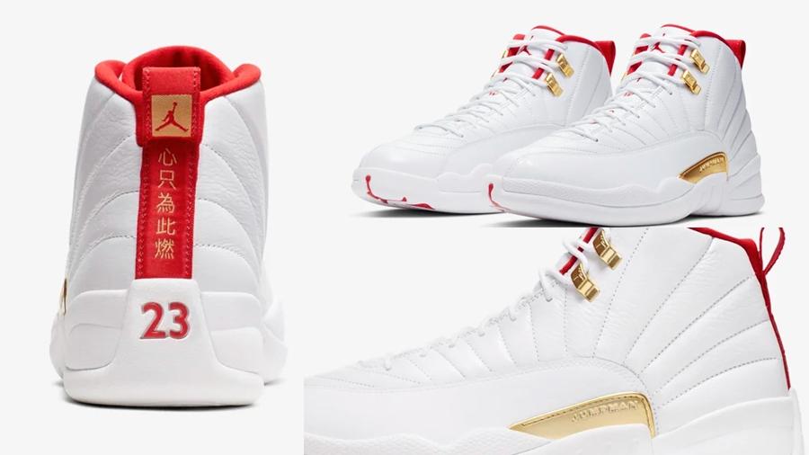 Air Jordan Air Jordan XII Air Jordan XII White University Red nike Sneaker รองเท้าบาส สนีกเกอร์ แฟชั่นรองเท้า ไนกี้