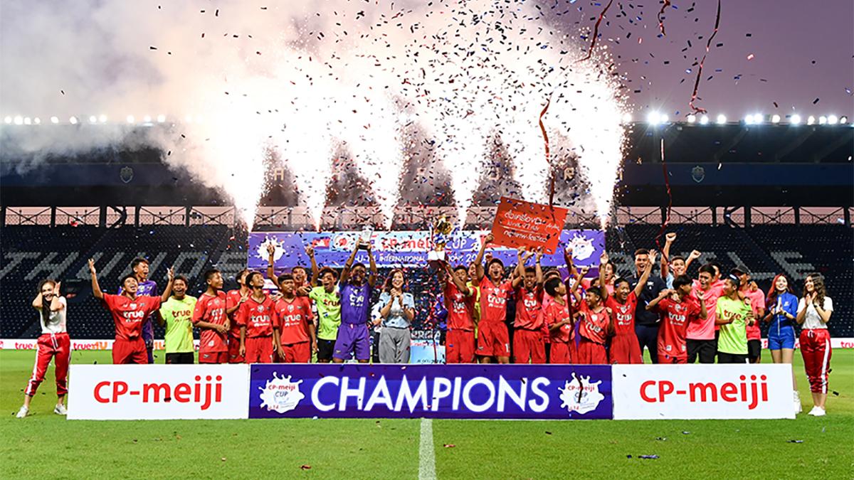 CP-Meiji Cup 2019