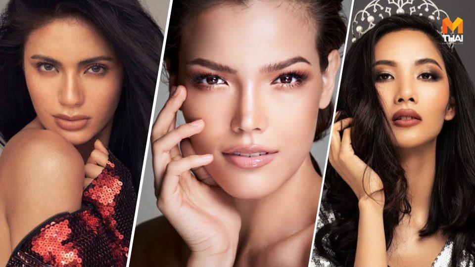 Miss Universe 2019 Miss-Universe นางงามเอเชีย ประกวดนางงาม มิสยูนิเวิร์ส มิสยูนิเวิร์ส 2019