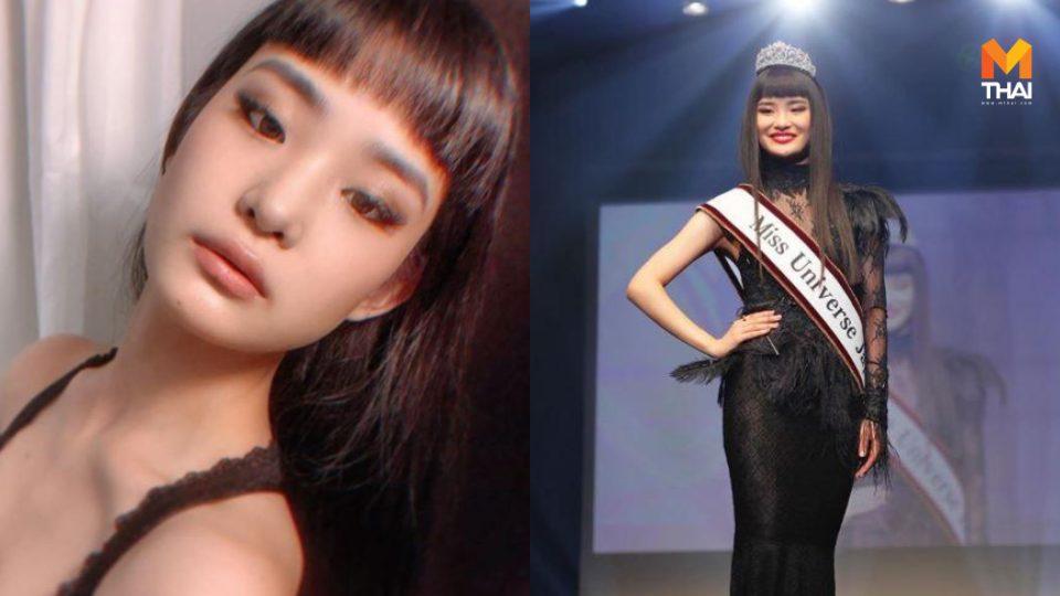 Miss Universe 2019 Miss Universe Japan Miss-Universe นางงามเอเชีย ประกวดนางงาม มิสยูนิเวิร์ส มิสยูนิเวิร์ส 2019 มิสยูนิเวิร์สญี่ปุ่น มิสยูนิเวิร์สญี่ปุ่น 2019