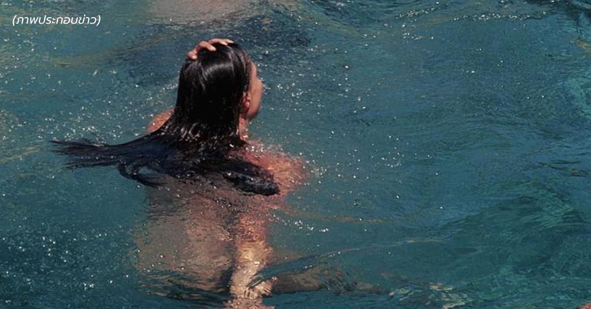 บาร์เซโลนา ว่ายน้ำ เปลือยกาย