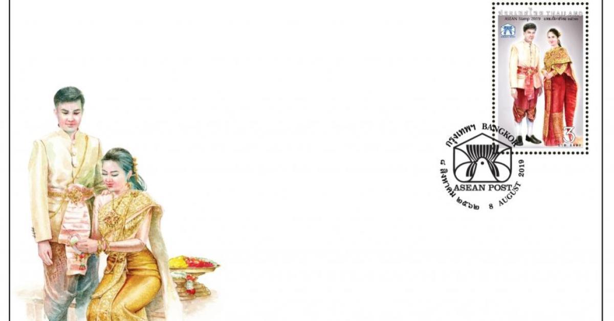 แสตมป์ ASEAN POST ไปรษณีย์ไทย