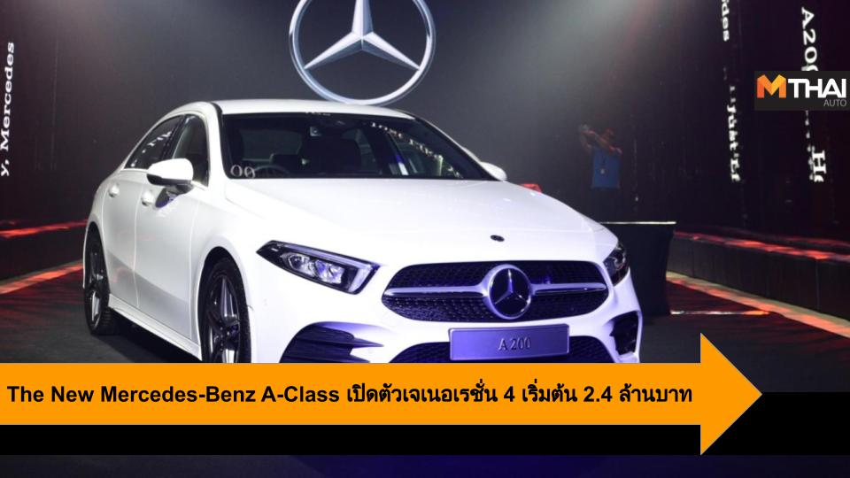 A 200 AMG Dynamic A-Class Mercedes-Benz Mercedes-Benz A 200 AMG Dynamic Mercedes-Benz A-Class The new Mercedes-Benz A-Class