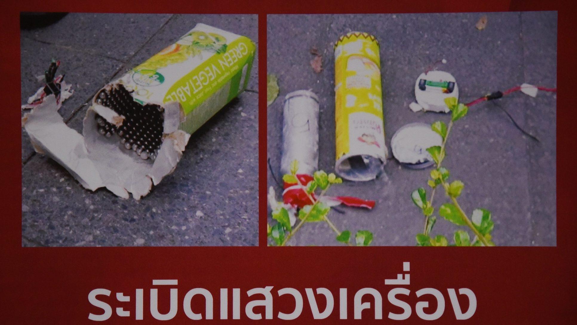 ข่าวตำรวจ ข่าวระเบิด ข่าวสดวันนี้ ระเบิดกรุงเทพ