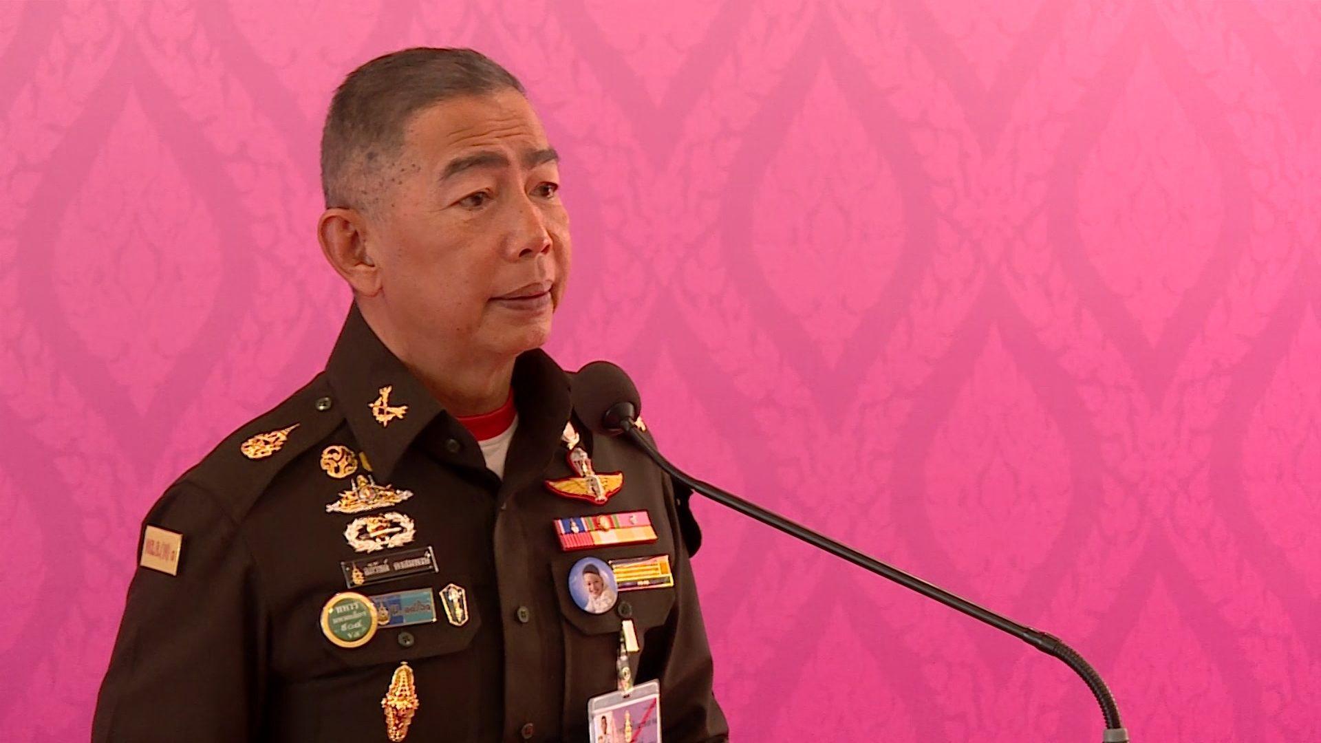 ข่าวสดวันนี้ ปิยบุตร แสงกนกกุล ผู้บัญชาการทหารบก พรรคอนาคตใหม่ พล.อ.อภิรัชต์ คงสมพงษ์