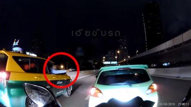 ข่าวตำรวจ ข่าวสดวันนี้ ตำรวจขับแท็กซี่ แท็กซี่