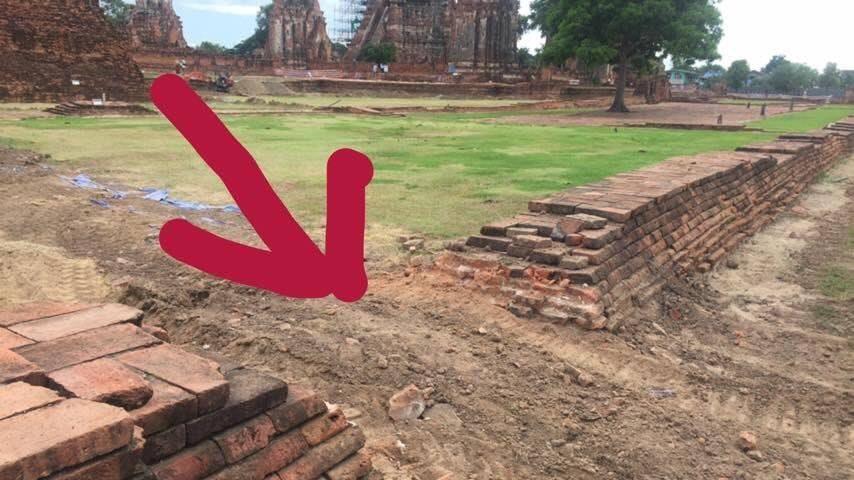 กรมศิลปากร ข่าวจังหวัดอยุธยา ข่าวสดวันนี้ ทุบกำแพงวัดไชยวัฒนาราม วัดไชยวัฒนาราม