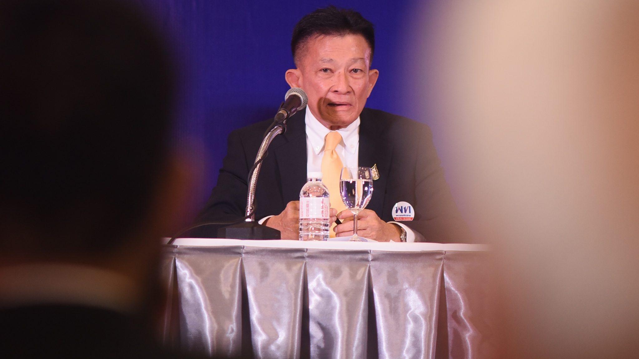 ข่าวสดวันนี้ พรรคเพื่อไทย ราชกิจจานุเบกษา สมพงษ์ อมรวิวัฒน์ หัวหน้าฝ่ายค้าน