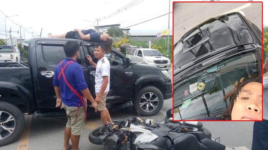 ข่าวสดวันนี้ ข่าวอุบัติเหตุ บิ๊กไบค์ รถชน