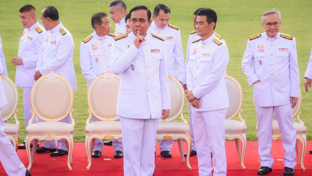 ข่าวนายกรัฐมนตรี ข่าวสดวันนี้ ถวายสัตย์ ประยุทธ์ จันทร์โอชา พิธีรับพระราชดำรัส