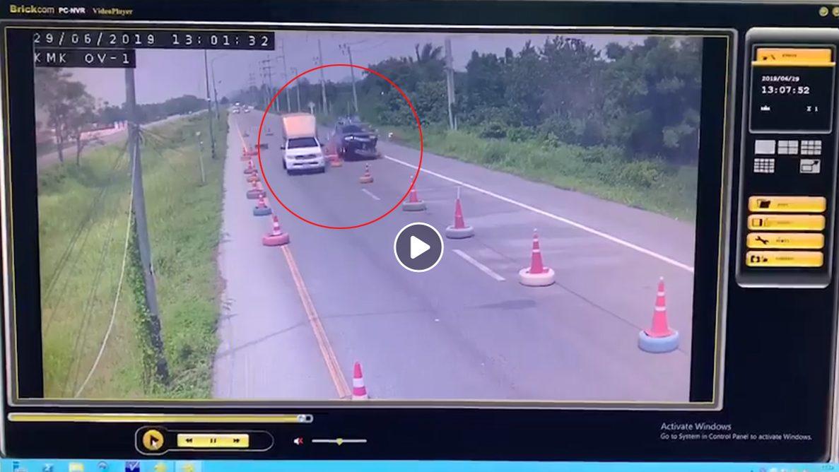 ข่าวรถยนต์ ข่าวสดวันนี้ ข่าวอุบัติเหตุ ป้ายบอกทาง