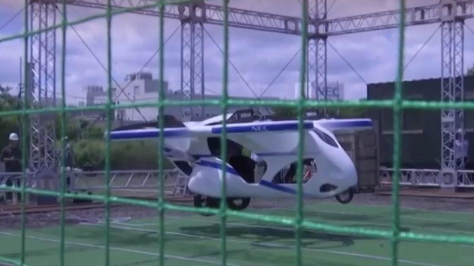 ญี่ปุ่น รถบินได้ รถยนต์ไฟฟ้าบินได้