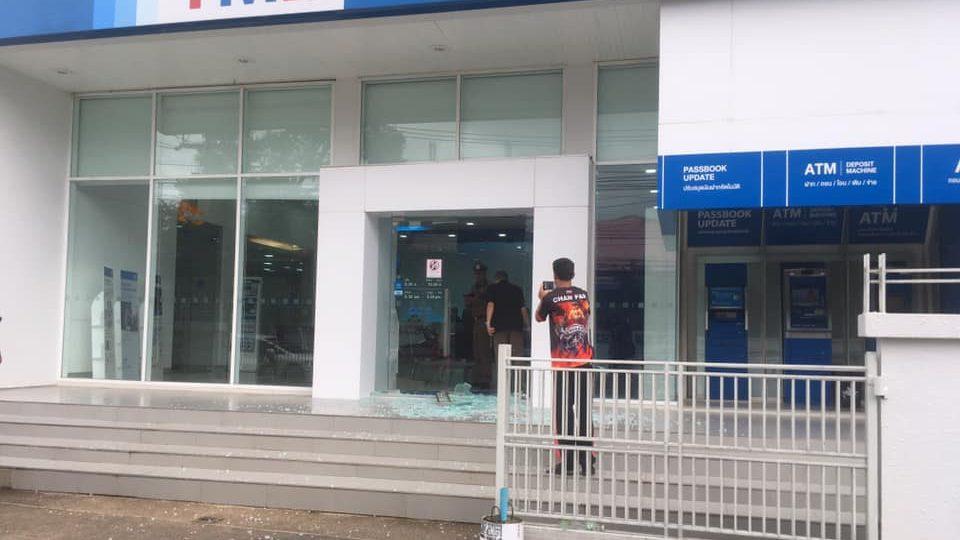 ปล้นธนาคาร ปล้นธนาคารทหารไทย