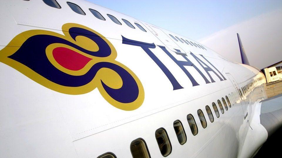 การบินไทย ท่าอากาศยานฮ่องกง ฮ่องกง