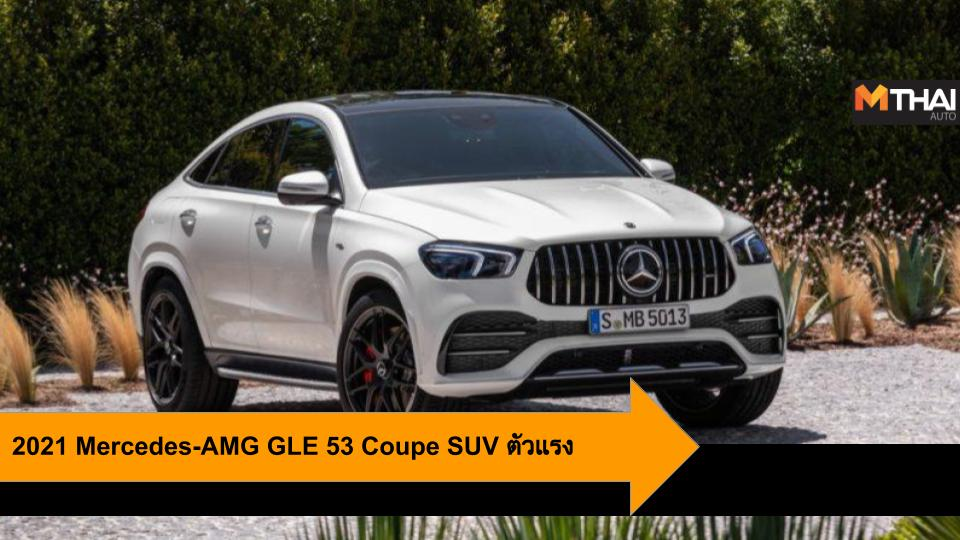 Benz GLE GLE 53 Coupe GLE Coupe Mercedes-AMG Mercedes-Benz suv