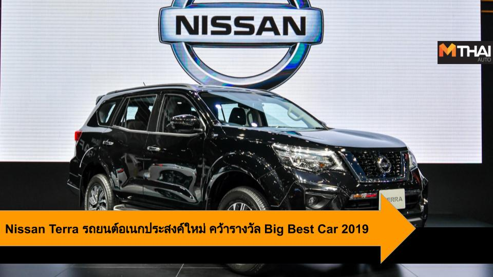 Big Best Car 2019 nissan Nissan Terra นิสสัน เทอร์ร่า