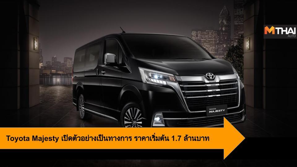 All New Toyota Majesty Big Moter Sale 2019 Toyota Toyota Majesty