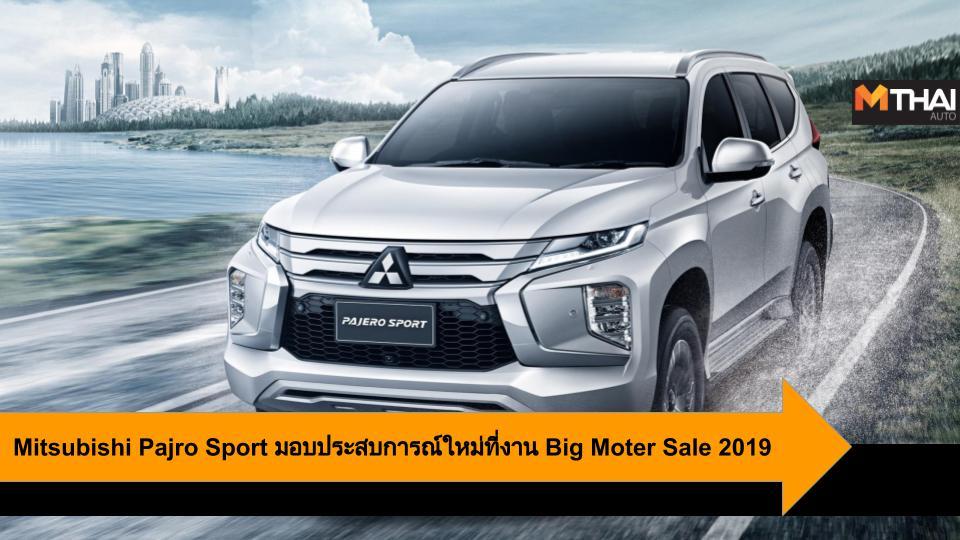 Big Moter Sale 2019 Mitsubishi Mitsubishi Pajro Sport มิตซูบิชิ