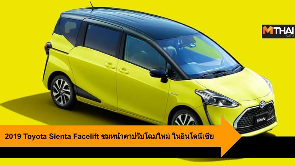 2019 Toyota Sienta Facelift SIENTA Toyota Toyota Sienta