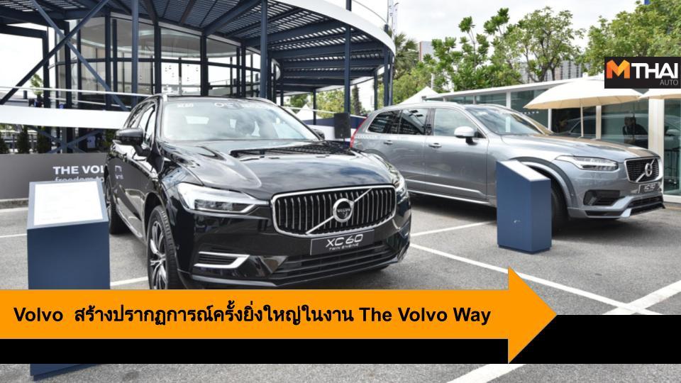 The Volvo Way volvo วอลโว่