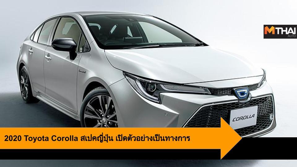 Toyota toyota corolla Toyota Corolla Sports Toyota Corolla Touring รถใหม่ โตโยต้า โตโยต้า โคโรลลา