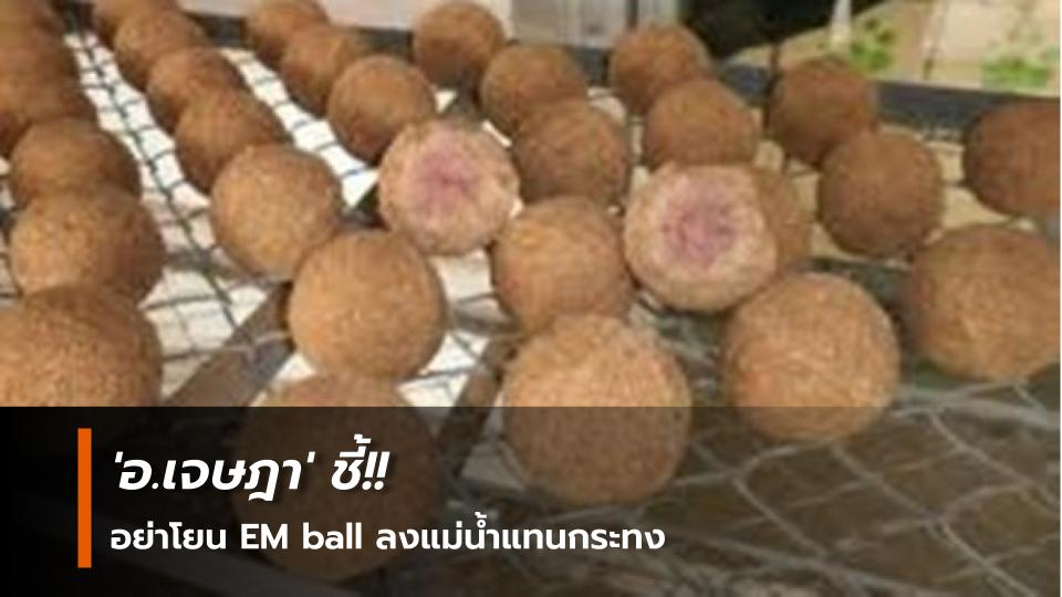 ซีเกมส์2019 ทีมชาติไทย เบนจามิน เจมส์ เดวิส
