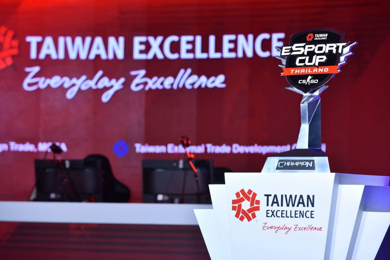 eSport Cup ไต้หวัน