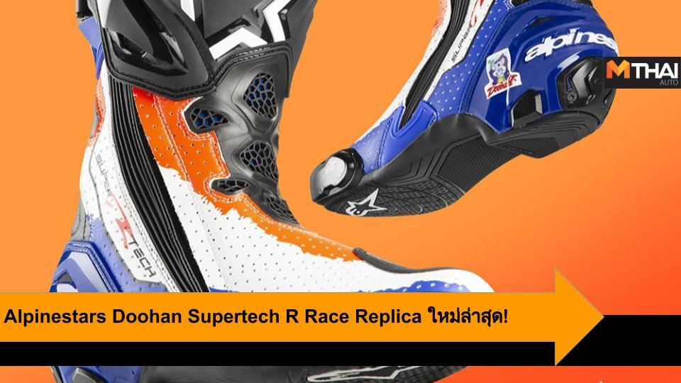 Alpinestars Alpinestars Doohan Supertech R Race Replica Mick Doohan moto gp อัลไพน์สตาร์ส