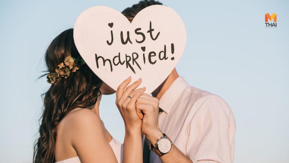 Wedding Planner การจัดงานแต่งงาน ขั้นตอนการจัดงานแต่งงาน งานแต่งงาน ชุดแต่งงาน พิธีแต่งงาน แต่งงาน