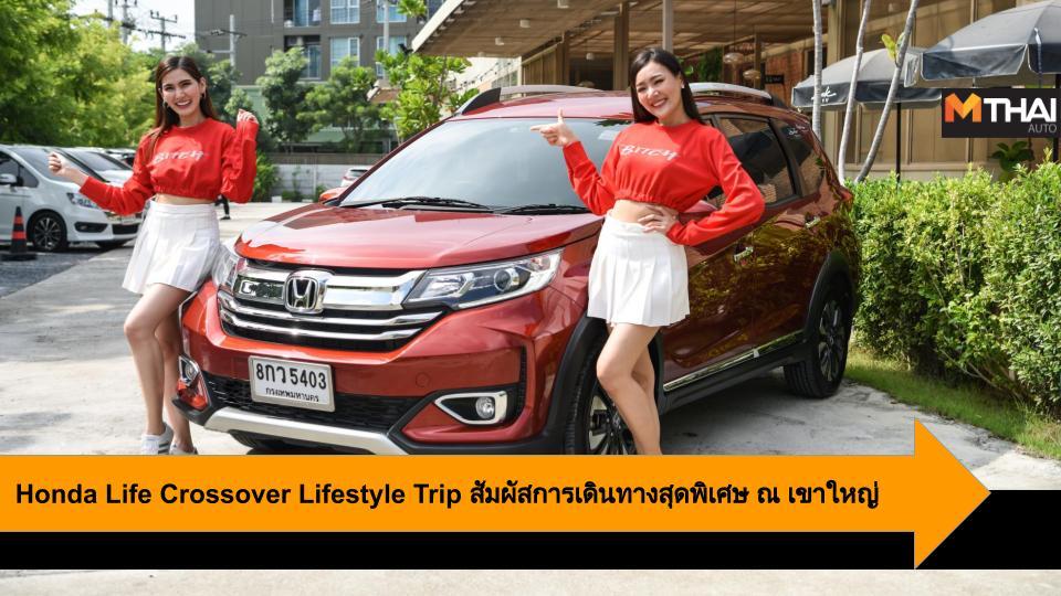 HONDA Honda BR-V Honda HR-V Honda Life Crossover Lifestyle Trip ฮอนด้า