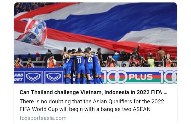 ทีมชาติไทย ฟุตบอลโลก ศุภชัย ใจเด็ด อากิระ นิชิโนะ เวียดนาม