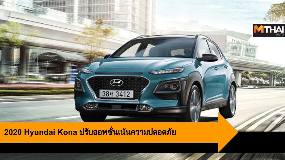 hyundai Hyundai Kona ฮุนได ฮุนได โคน่า