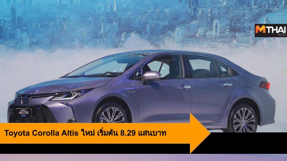 2020 Toyota Corolla Altis Toyota Toyota Altis Toyota Corolla Altis โตโยต้า โตโยต้า อัลติส โตโยต้า โคโรลลา