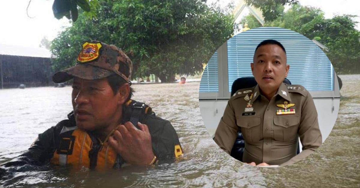 ข่าวสดวันนี้ น้ำท่วม บิณฑ์ บรรลือฤทธิ์