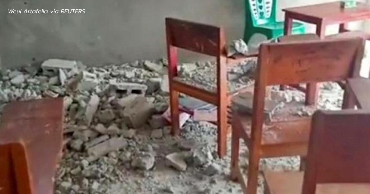 ข่าวสดวันนี้ อินโดนีเซีย แผ่นดินไหว