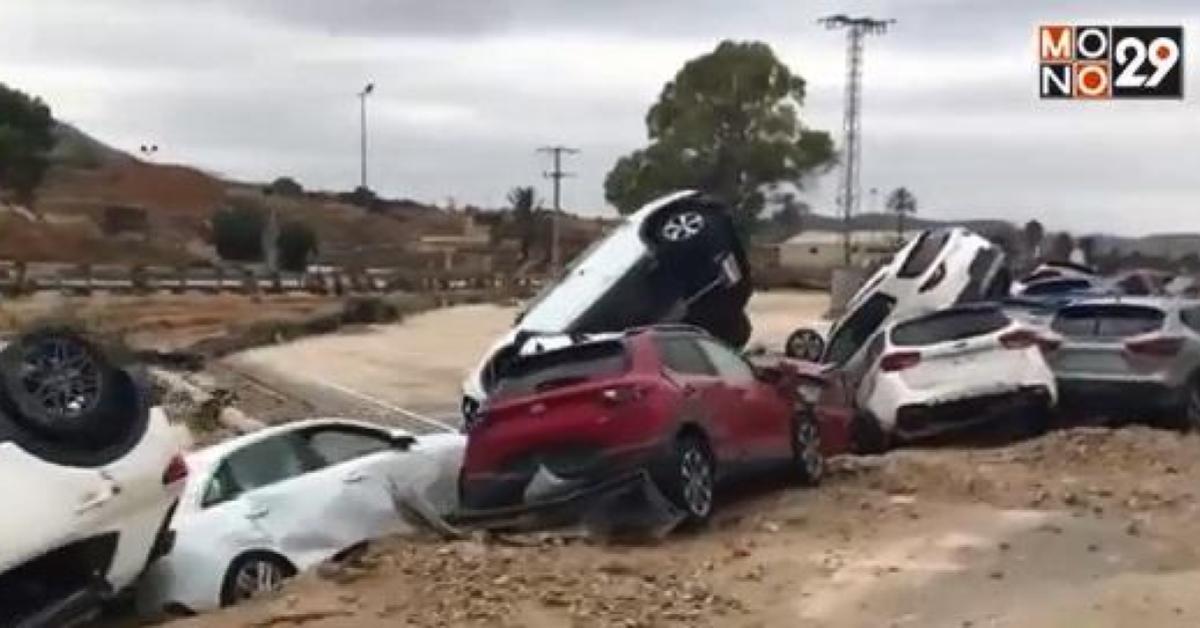ข่าวสดวันนี้ น้ำท่วม สเปน