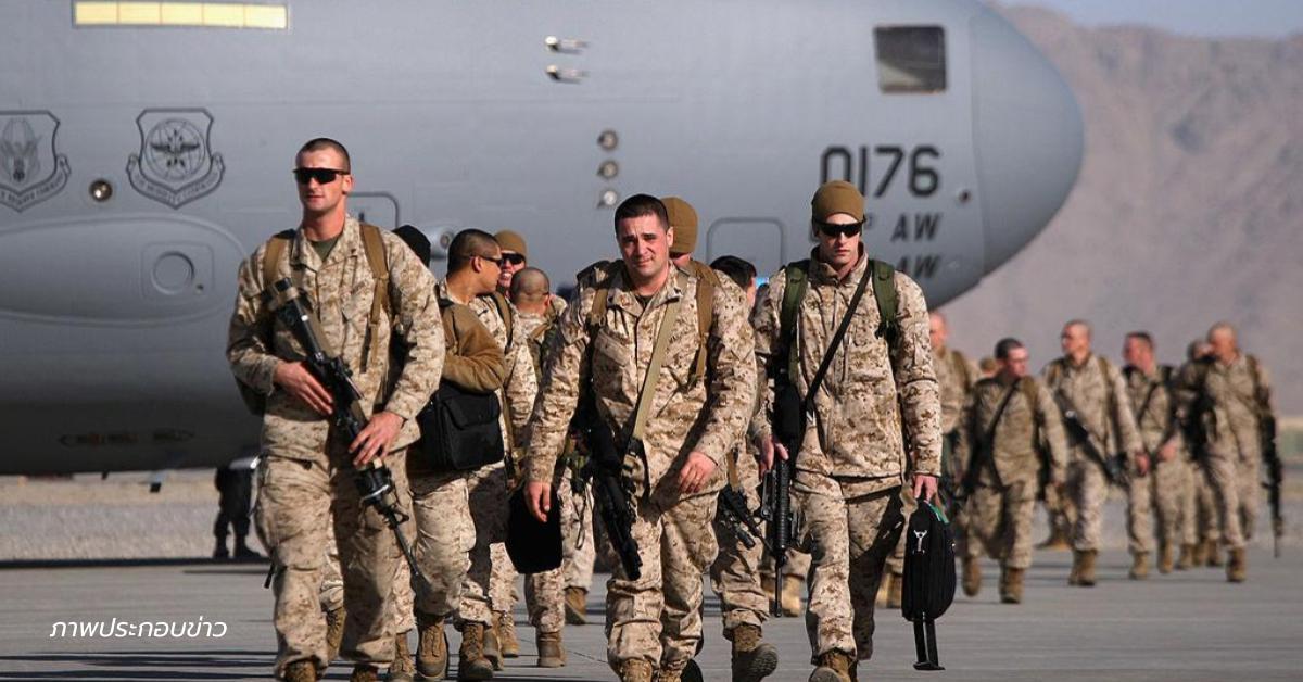 ข่าวสดวันนี้ ตอลิบาน อัฟกานิสถาน
