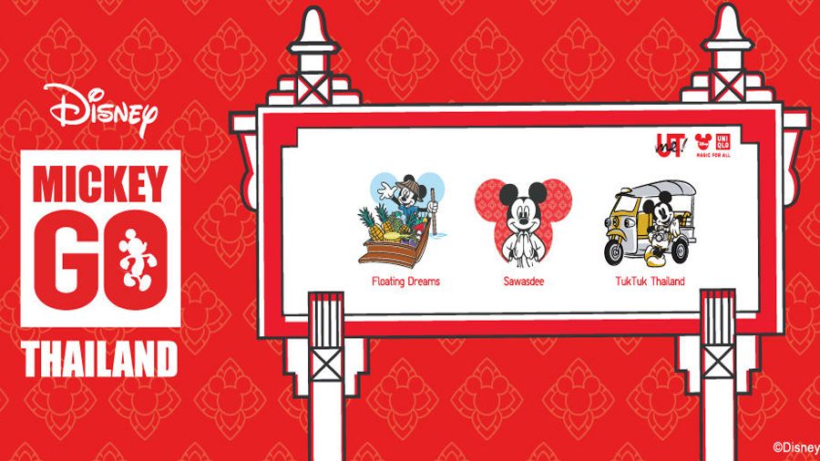 LifeWear MAGIC FOR ALL uniqlo UTme Mickey Go Thailand ดิสนีย์ มาร์เวล มิคกี้ เม้าส์ มินนี่ เม้าส์ ยูนิโคล่ สตาร์วอร์ส ไลฟ์แวร์