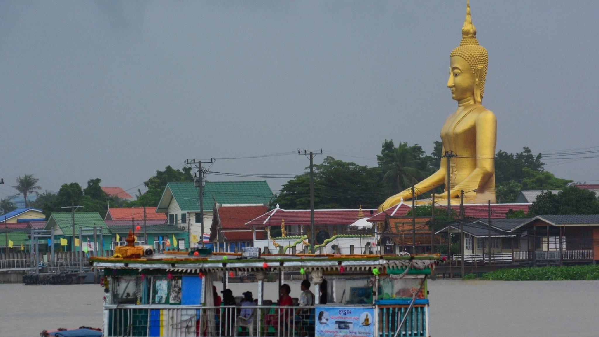 กรมส่งเสริมอุตสาหกรรม ข่าวจังหวัดนนทบุรี ข่าวสดวันนี้ หมู่บ้าน CIV เกาะเกร็ด