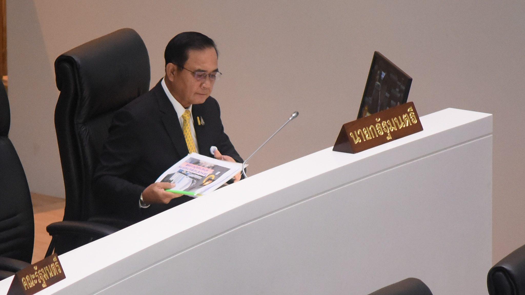 ข่าวนายกรัฐมนตรี ข่าวสดวันนี้ ประชุมสภา พล.อ.ประยุทธ์ จันทร์โอชา อภิปรายถวายสัตย์ไม่ครบ