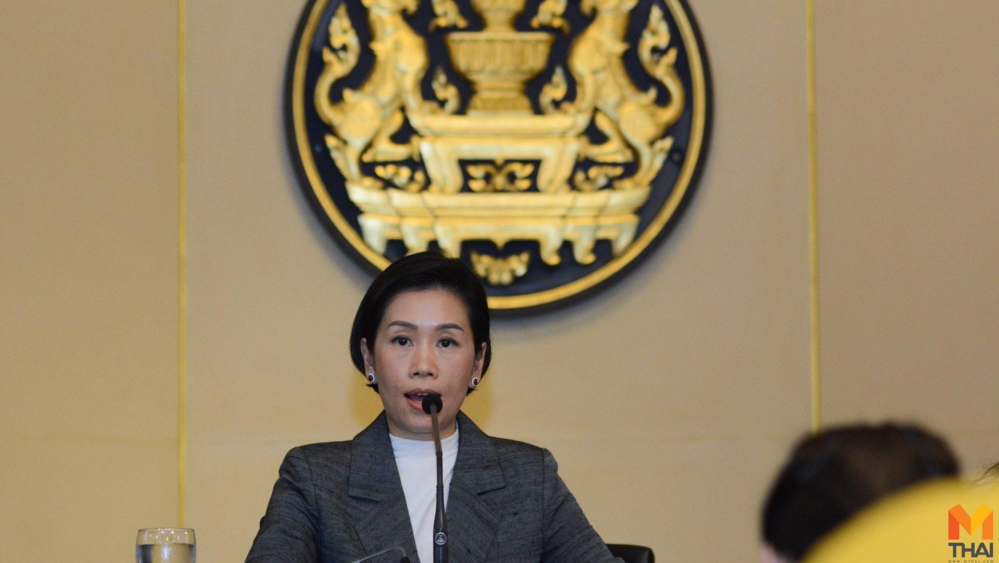 กระทรวงมหาดไทย ข่าวสดวันนี้ ประชุมคณะรัฐมนตรี เงินเดือนกำนัน โครงการมารดาประชารัฐ