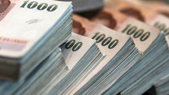 กระตุ้นเศรษฐกิจ ข่าวสดวันนี้ ชิมช้อปใช้ เที่ยวทั่วไทย