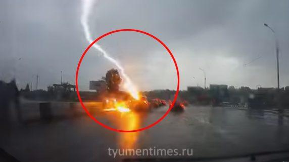 ข่าวรัสเซีย ข่าวสดวันนี้ ฟ้าผ่ารถยนต์