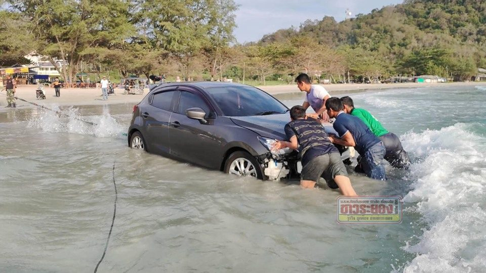 ขับรถลงทะเล ข่าวจังหวัดระยอง ข่าวสดวันนี้