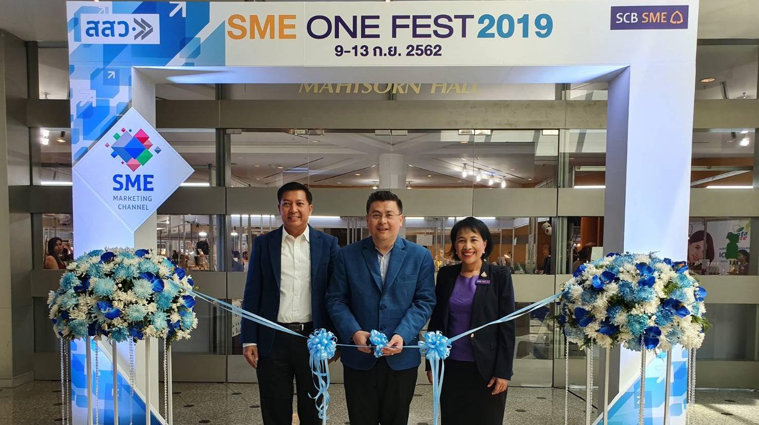 SME ONE FEST 2019 สสว.